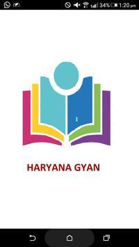 Haryana Gyan poster