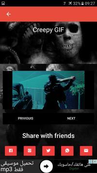 Paranormal Horror - Creepy apk screenshot