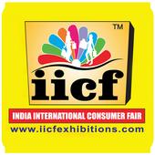 IICF Exhibitions icon