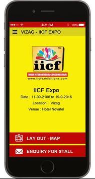 IICF Exhibitions screenshot 3