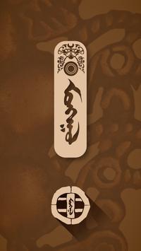 Mongolian Travel screenshot 1