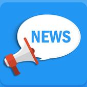 뉴스알리미 icon
