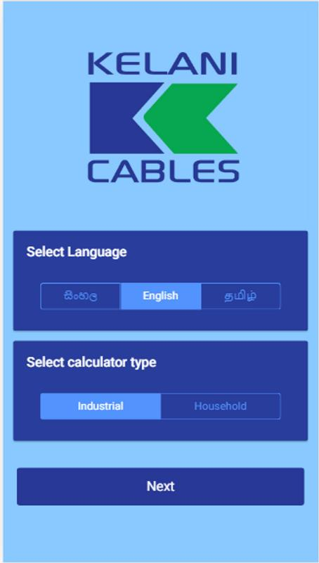Kelani wire size calculator apk download free tools app for kelani wire size calculator poster kelani wire size calculator apk screenshot greentooth Images