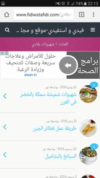 Lalla moulati screenshot 3