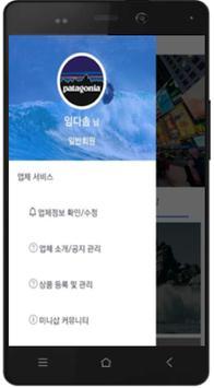 레저고 poster