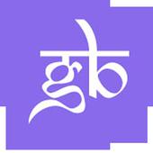RideGlobus icon