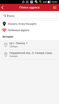Стриж-Карго apk screenshot