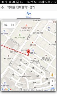 와글와글 상남동 (경남 창원시) screenshot 1