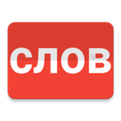 Slovar icon