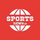 Sports News LB icon