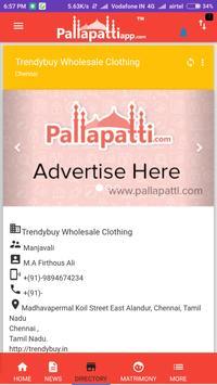 Pallapatti screenshot 6