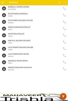 TYP BALOTRA apk screenshot