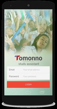 Tomonno Teacher apk screenshot