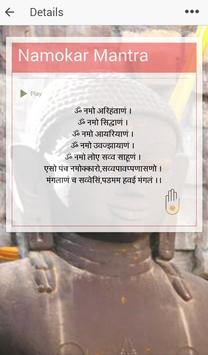 The Jain App screenshot 2
