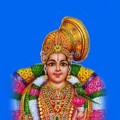 Thirupaavai (திருப்பாவை) icon