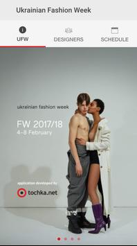 UFW Guide poster