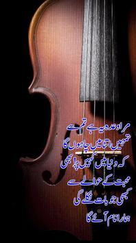 Urdu On Picture apk screenshot