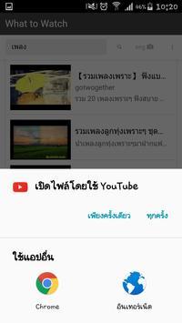 OCR for Youtube screenshot 5