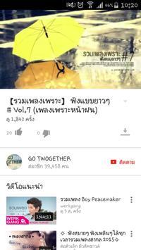 OCR for Youtube apk screenshot