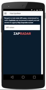 ZapRadar - поиск запчастей apk screenshot