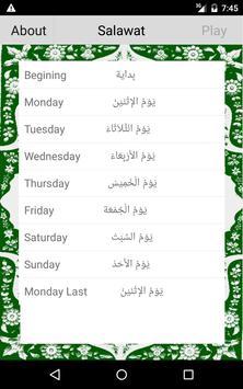 Dala'il al-Khayrat apk screenshot