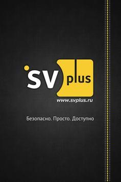 SVplus poster