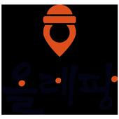 올레팡 icon