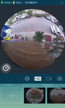 IPC365 apk screenshot