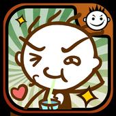 史上最惡搞的遊戲10---史小坑的爆笑生活 icon
