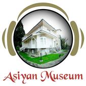 Aşiyan Museum icon