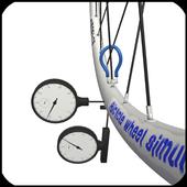 Симулятор велоколеса icon