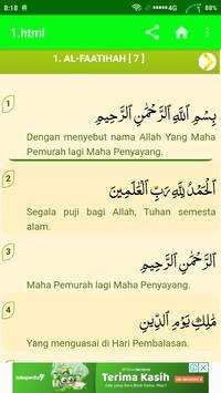 Al Quran Kareem screenshot 1