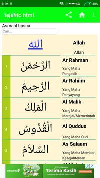 Al Quran Kareem screenshot 2