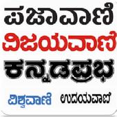 Karnataka News icon
