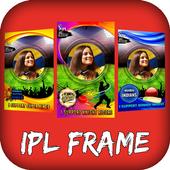 IPL Photo Frame icon