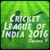 Cricket League of India 2016 icon