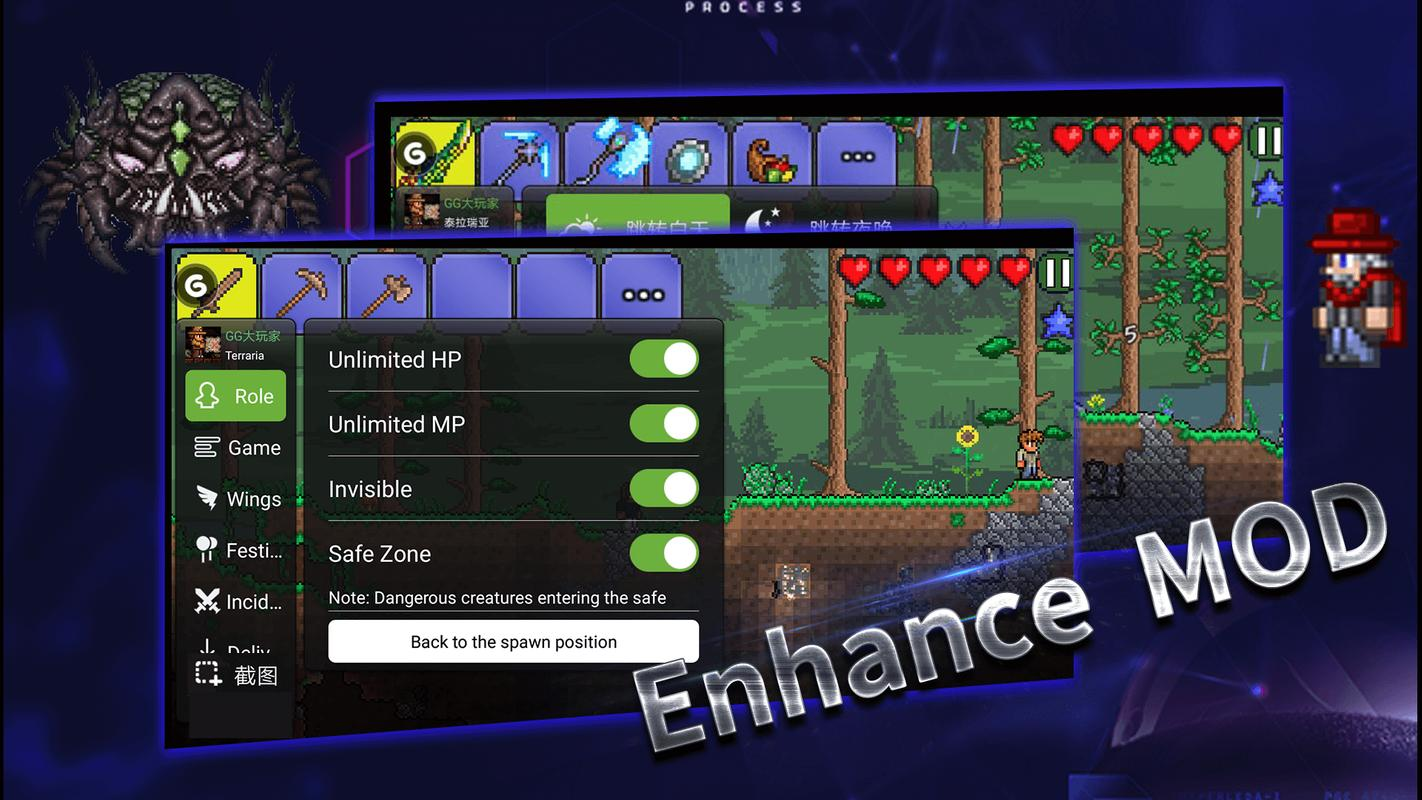 terraria 1.3 4.4 download free android