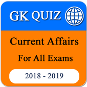 Gk For All Exams icon