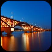 Bridge Wallpapers icon
