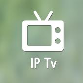 World IPTV 2017 icon