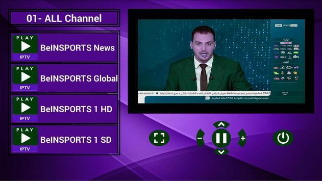 New IPTV FREE apk screenshot