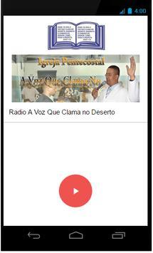 IPVCD apk screenshot