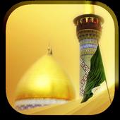 مقتل الامام الحسين ícone