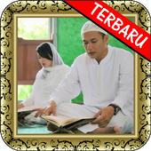 Mp3 Iqamah Merdu icon