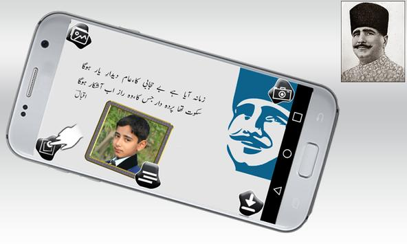 Allama Iqbal Urdu Poetry Photo Frame HD for Android - APK Download