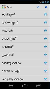Thalayatukar apk screenshot