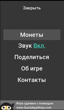 Сериал. Угадай. МЕГАСЕРИАЛОВЕД screenshot 5