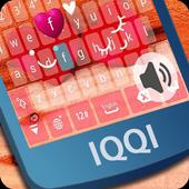 IQQI Heartbeat Theme icon