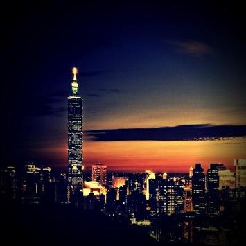 IQQI Taipei 101 Theme apk screenshot