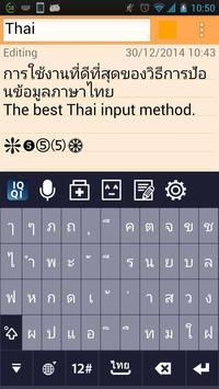 IQQI Thai Keyboard poster